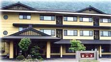 【新幹線付プラン】十和田湖畔温泉 とわだこ賑山亭(びゅうトラベルサービス提供)