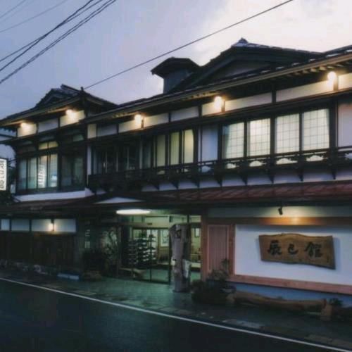 【新幹線付プラン】浅虫温泉 辰巳館(びゅうトラベルサービス提供)