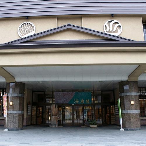 【新幹線付プラン】浅虫温泉 海扇閣(びゅうトラベルサービス提供)