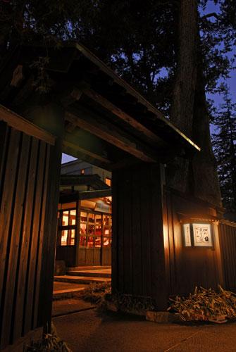 【新幹線付プラン】田町武家屋敷ホテル(びゅうトラベルサービス提供)