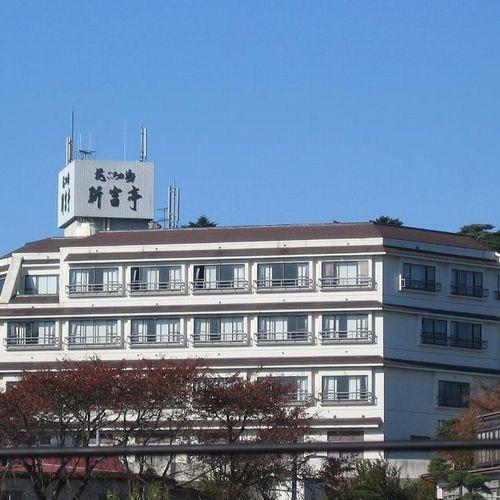 【新幹線付プラン】日本三景 松島 花ごころの湯 新富亭(びゅうトラベルサービス提供)