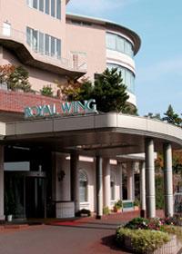【特急列車付プラン】熱海温泉 ホテルニューアカオ ロイヤルウイング(びゅうトラベルサービス提供)