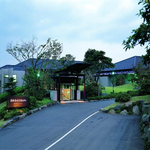 【特急列車付プラン】箱根湯の花プリンスホテル(プリンスグランドリゾート)(びゅうトラベルサービス提供