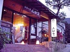 【特急列車付プラン】白湯の宿 山田家(びゅうトラベルサービス提供)