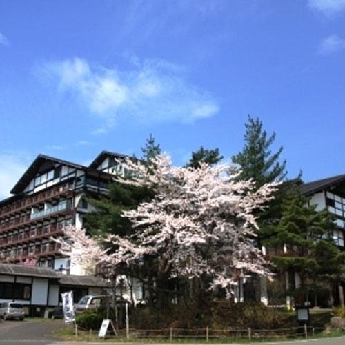 【新幹線付プラン】国民宿舎 サンホテル衣川荘(びゅうトラベルサービス提供)