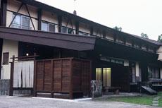 【新幹線付プラン】須弥山の湯 一の宿 元 GEN(JR東日本びゅう提供)