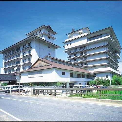 【新幹線付プラン】月岡温泉 ホテル清風苑(びゅうトラベルサービス提供)
