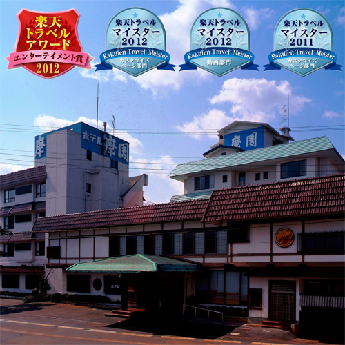 【新幹線付プラン】月岡温泉 ホテル摩周(びゅうトラベルサービス提供)