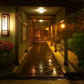 【特急列車付プラン】草津温泉 昔心の宿 金みどり(びゅうトラベルサービス提供)