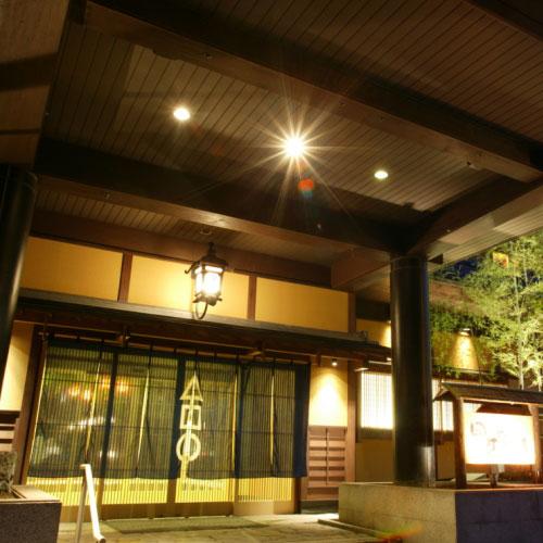 【特急列車付プラン】四万温泉 やまぐち館(びゅうトラベルサービス提供)