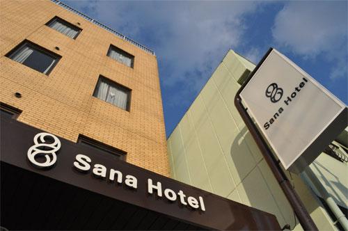 Sanaホテル鈴鹿
