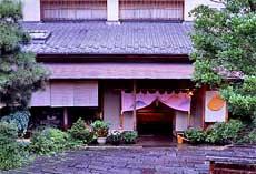 【新幹線付プラン】伊香保温泉 お宿玉樹(JR東日本びゅう提供)