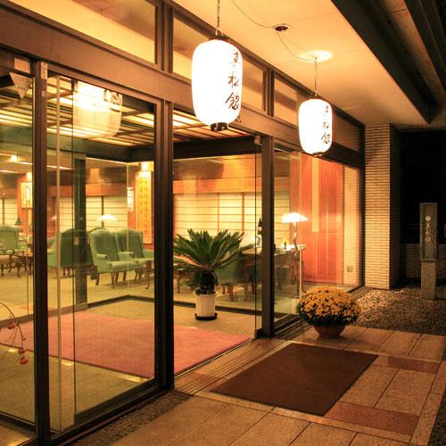 【特急列車付プラン】伊香保温泉 美松館(びゅうトラベルサービス提供)