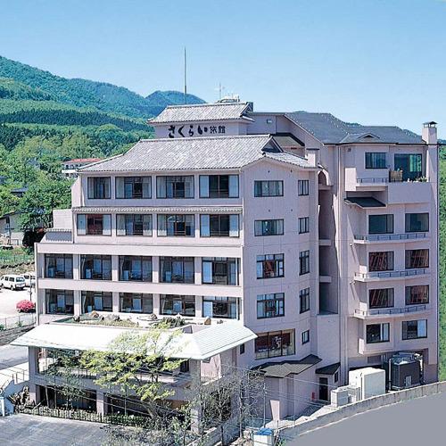 【特急列車付プラン】伊香保温泉 旅館 さくらい(びゅうトラベルサービス提供)