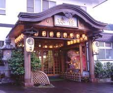 【新幹線付プラン】浅虫温泉 椿館(びゅうトラベルサービス提供)