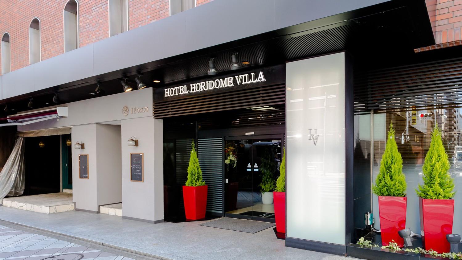 ホテル堀留ヴィラ