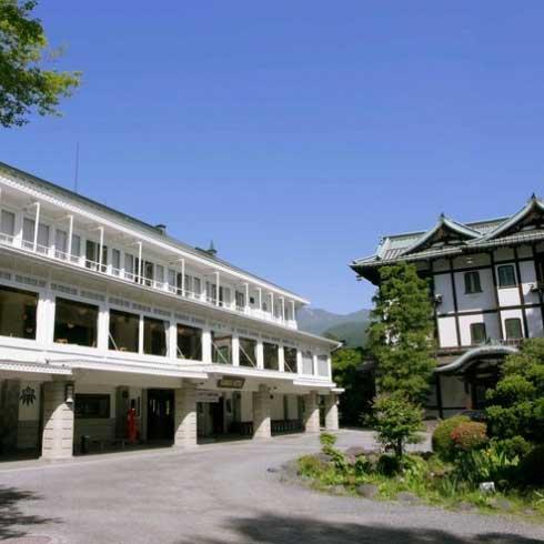 【新幹線付プラン】日光金谷ホテル(びゅうトラベルサービス提供)
