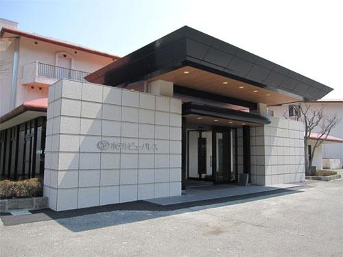 【新幹線付プラン】那須湯本温泉 ホテルビューパレス(びゅうトラベルサービス提供)