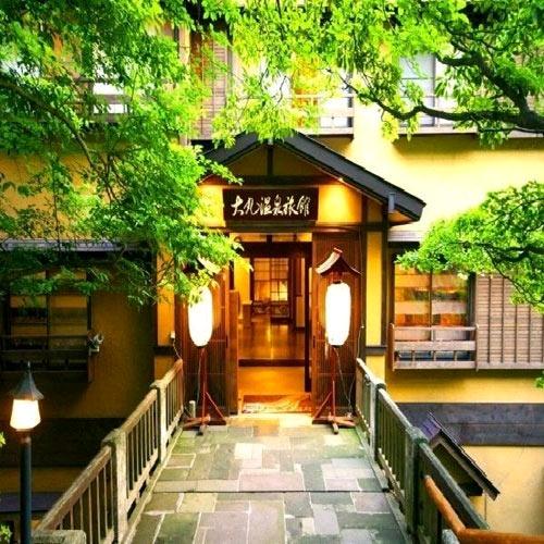 【新幹線付プラン】那須温泉 大丸温泉旅館(びゅうトラベルサービス提供)