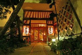 【新幹線付プラン】別所温泉 玉屋旅館<信州別所温泉>(びゅうトラベルサービス提供)