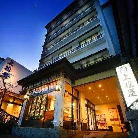 【新幹線付プラン】別所温泉 上松屋旅館(びゅうトラベルサービス提供)