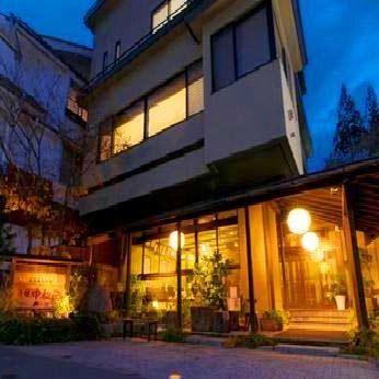 【新幹線付プラン】別所温泉 旅館 中松屋(びゅうトラベルサービス提供)