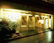 【新幹線付プラン】渋温泉 古久屋(びゅうトラベルサービス提供)