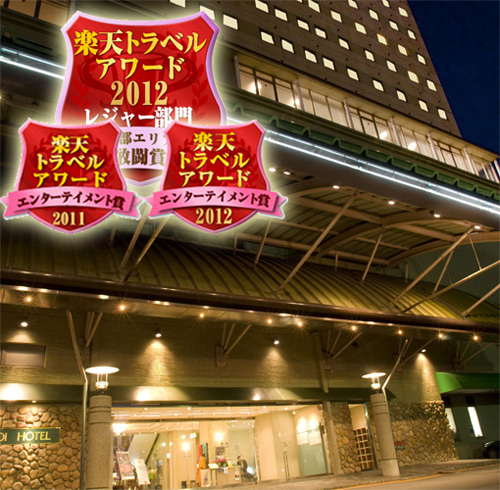 【特急列車付プラン】上諏訪温泉 RAKO華乃井ホテル(びゅうトラベルサービス提供)