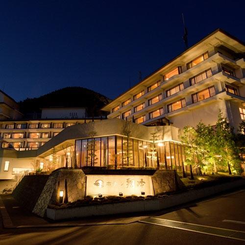 【特急列車付プラン】美ヶ原温泉 ホテル翔峰(びゅうトラベルサービス提供)