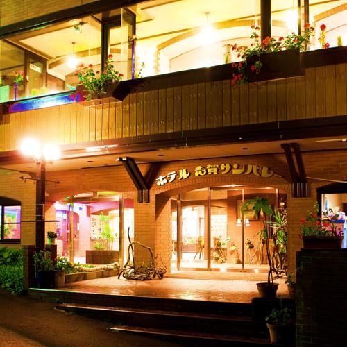 【新幹線付プラン】幕岩温泉 ホテル志賀サンバレー(びゅうトラベルサービス提供)