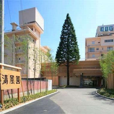 【新幹線付プラン】戸倉上山田温泉 ホテル清風園(びゅうトラベルサービス提供)