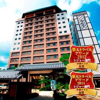 【特急列車付プラン】飛騨花里の湯 高山桜庵(びゅうトラベルサービス提供)