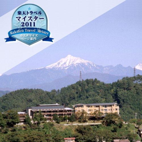 【特急列車付プラン】高山観光ホテル(びゅうトラベルサービス提供)