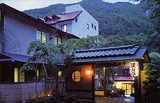 【新幹線付プラン】七味温泉 渓山亭(びゅうトラベルサービス提供)