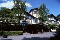 【新幹線付プラン】万平ホテル(びゅうトラベルサービス提供)