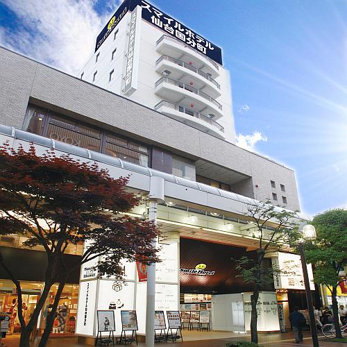 【新幹線付プラン】スマイルホテル仙台国分町(びゅうトラベルサービス提供)