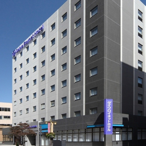 【新幹線付プラン】ダイワロイネットホテル盛岡(びゅうトラベルサービス提供)