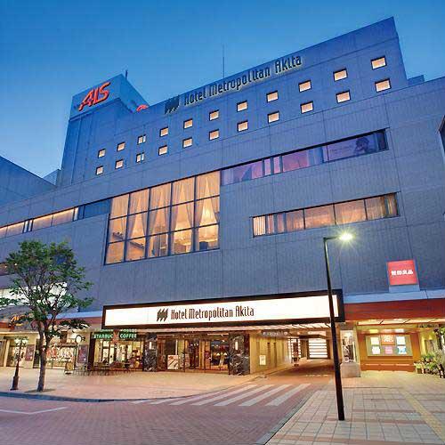 【新幹線付プラン】ホテルメトロポリタン秋田(JR東日本びゅう提供)