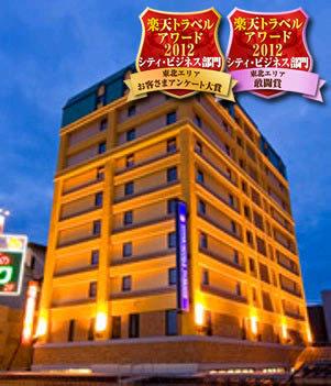 【新幹線付プラン】ハイパーホテルズパサージュ(びゅうトラベルサービス提供)