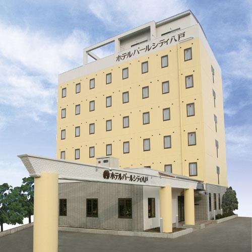 【新幹線付プラン】ホテルパールシティ八戸(びゅうトラベルサービス提供)