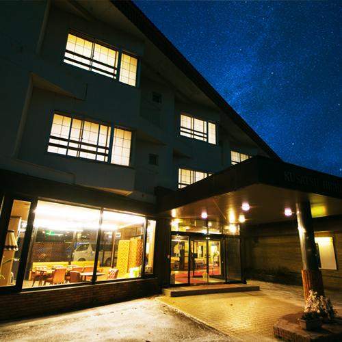 草津温泉 草津ハイランドホテル