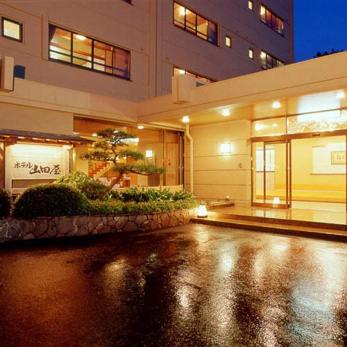 【特急列車付プラン】下田温泉 ホテル山田屋(びゅうトラベルサービス提供)