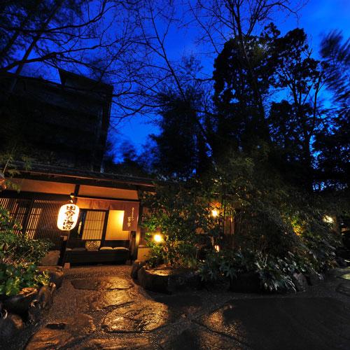 【特急列車付プラン】下賀茂温泉 花のおもてなし南楽(びゅうトラベルサービス提供)
