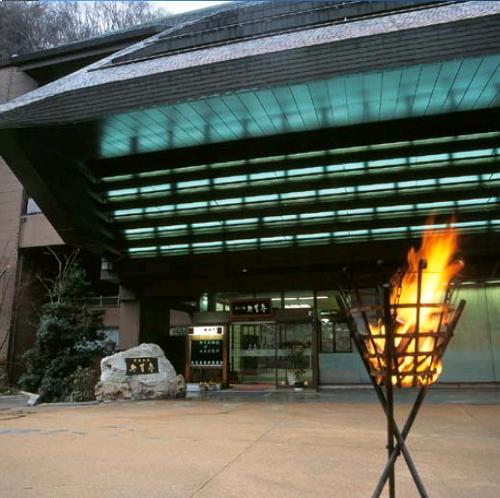【新幹線付プラン】会津東山温泉 今昔亭(びゅうトラベルサービス提供)