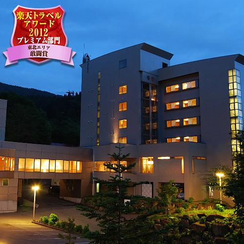 【新幹線付プラン】蔵王温泉 蔵王国際ホテル(びゅうトラベルサービス提供)
