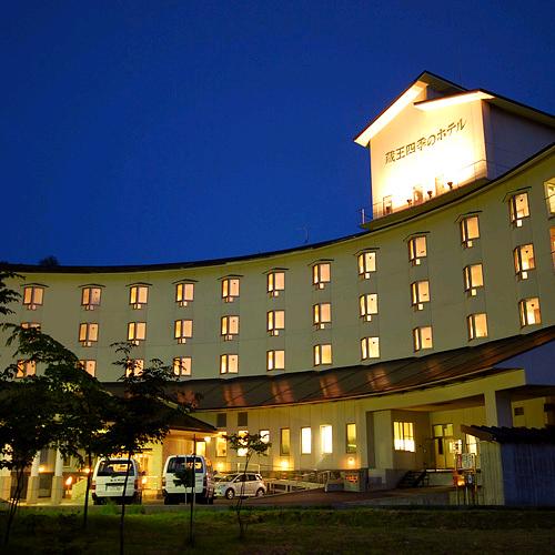 【新幹線付プラン】蔵王温泉 蔵王四季のホテル(びゅうトラベルサービス提供)