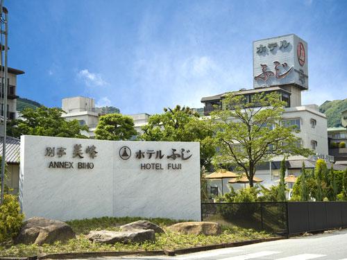 【特急列車付プラン】石和温泉 ホテルふじ(びゅうトラベルサービス提供)