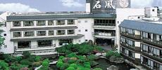 【特急列車付プラン】石和温泉郷 ホテル石風(びゅうトラベルサービス提供)