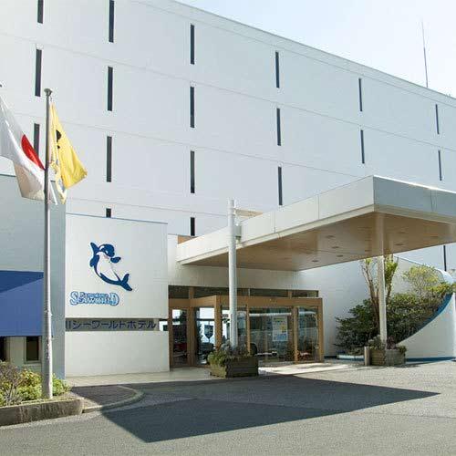 【特急列車付プラン】鴨川シーワールドホテル(びゅうトラベルサービス提供)