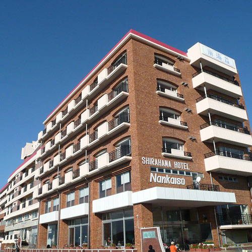 【JR列車付プラン】味覚と眺望の宿 ホテル南海荘(びゅうトラベルサービス提供)